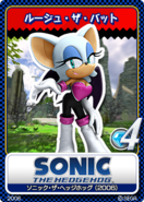 Sonic the Hedgehog (2006) 15 Rouge the Bat