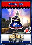 Sonic and the Secret Rings - 07 Lime Djinn