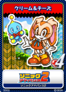 Sonic Advance 2 - 11 Cream & Cheese