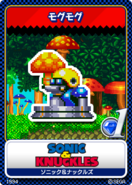 Sonic & Knuckles 01 Mad Mole