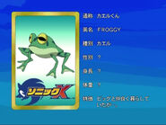 FroggyEyecatch