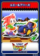 Sonic Drift 2 03 Amy Rose