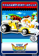 Sonic Drift - 03 Tails & MTP-01 Whirlwind