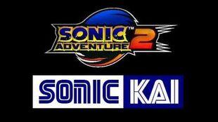 Sonic Adventure 2 Music VENGEANCE IS MINE