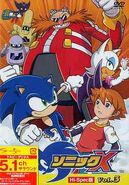 Sonic X Volume 3 Special