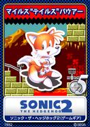 Sonic the Hedgehog 2 (8-bit) 14 Tails