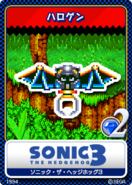 Sonic the Hedgehog 3 - 07 Batbot
