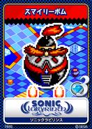 Sonic Labyrinth 13 Smiley Bomb