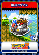 Sonic Advance 2 10 Dr. Robotnik
