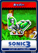Sonic the Hedgehog 3 - 06 Mantis
