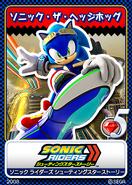 Sonic Riders Zero Gravity 18 Sonic
