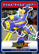Sonic Adventure 2 - 14 Miles Tails Prower