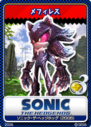 Sonic 06 - 11 Mephiles