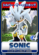 Sonic the Hedgehog (2006) 19 Silver the Hedgehog