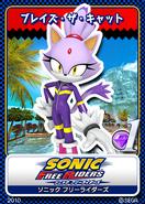 Sonic Free Riders 02 Blaze the Cat