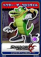 Shadow the Hedgehog 11 Vector the Crocodile