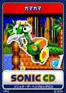 Sonic CD 04 Kama-kama