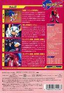 Sonic X Volume 3 Japanisch Rückseite