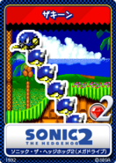 Sonic the Hedgehog 2 - 07 Crawlton