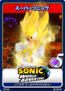 Sonic Unleashed - 15 Super Sonic