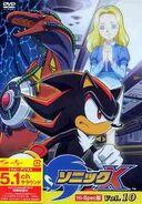 Sonic X Volume 10 Special