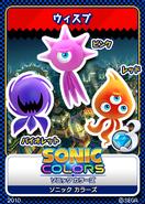Sonic Colors 07 Wisps