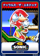 G Sonic - 07 Knuckles the Echidna