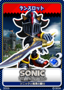 Sonic and the Black Knight - 10 Sir Lancelot