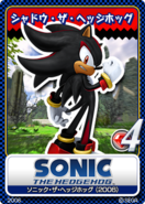 Sonic the Hedgehog (2006) 20 Shadow the Hedgehog