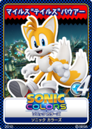 Sonic Colors 14 Tails