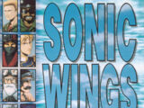 Sonic Wings Soundtrack