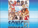 Sonic Wings 3 Soundtrack