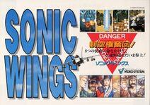 Sw arcade flyer