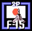 F-15SW2