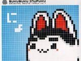 SukuSuku Inufuku Original Sound Track Vol. 1