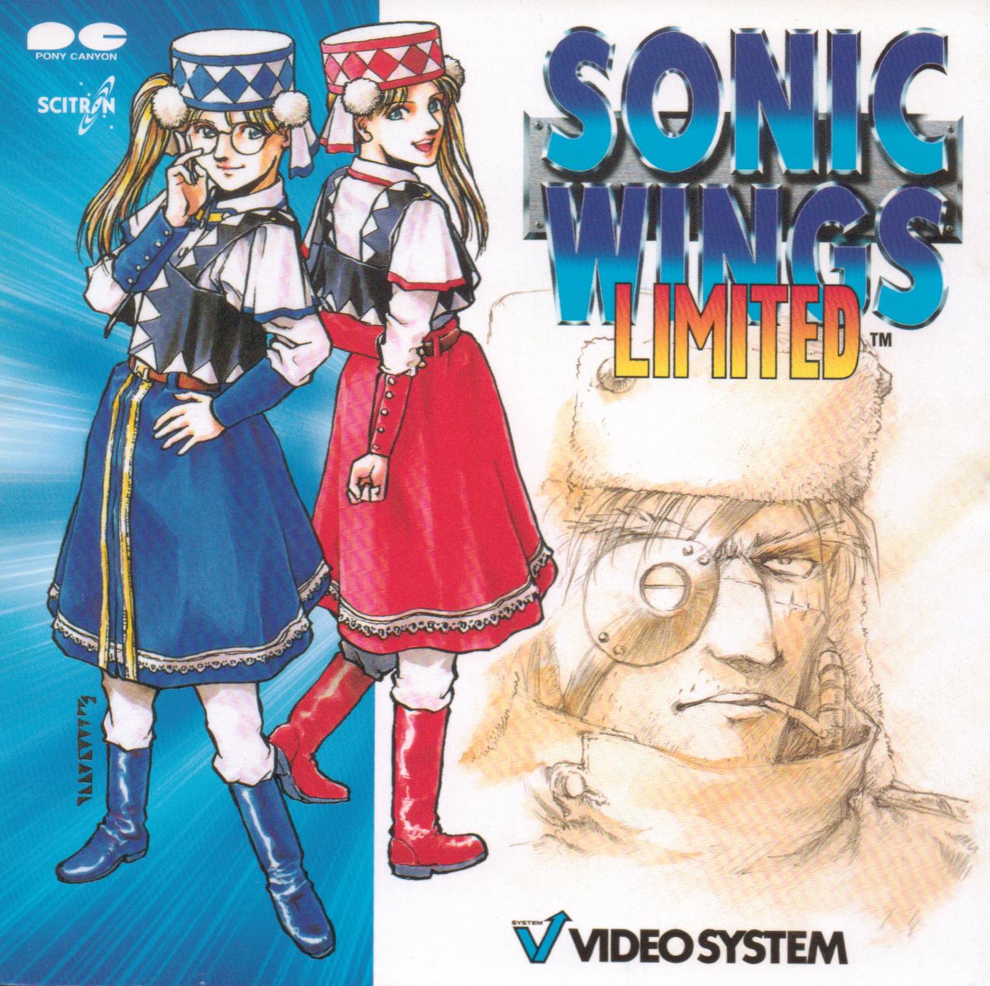 Sonic Wings Limited Soundtrack Sonic Wings Wiki Fandom