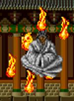 Sbfiremaster