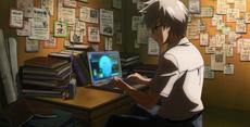 Sugatas Arbeitsplatz