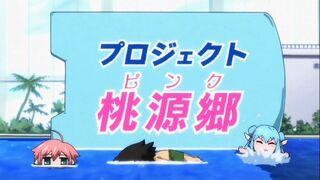 Sora no Otoshimono - ep14 (OVA) 011