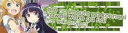 Oreimo Wiki-wordmark