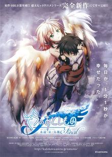 Sora no Otoshimono Final- Eternal My Master-p1