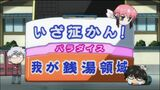 Sora no Otoshimono - ep11 008