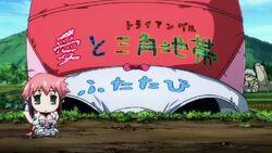 Sora no Otoshimono - ep04 008