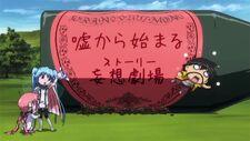 Sora no Otoshimono - ep09 009