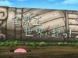 Sora no Otoshimono épisode 1