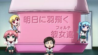 Sora no Otoshimono Forte - ep12-fin 020