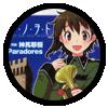 Front-manga