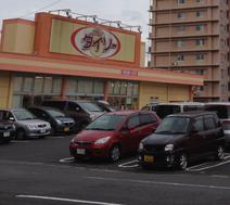 Daiso - Beppu