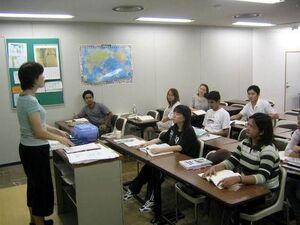 Japanese school YMCA