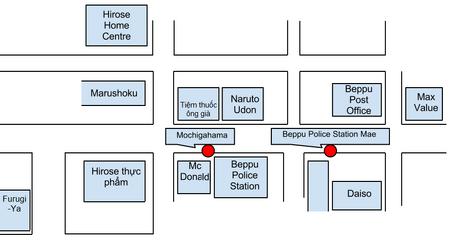Khu Mochigahama - Beppu